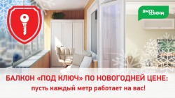 Компания экоокна (@ecookna_russia) twitter.